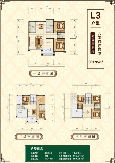 别墅三层图纸